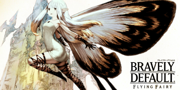 bravely default airy wings 4 - photo #9