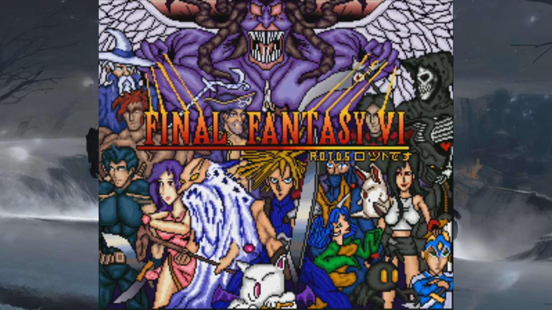 Let's Replay FF6: Return of the Dark Sorcerer